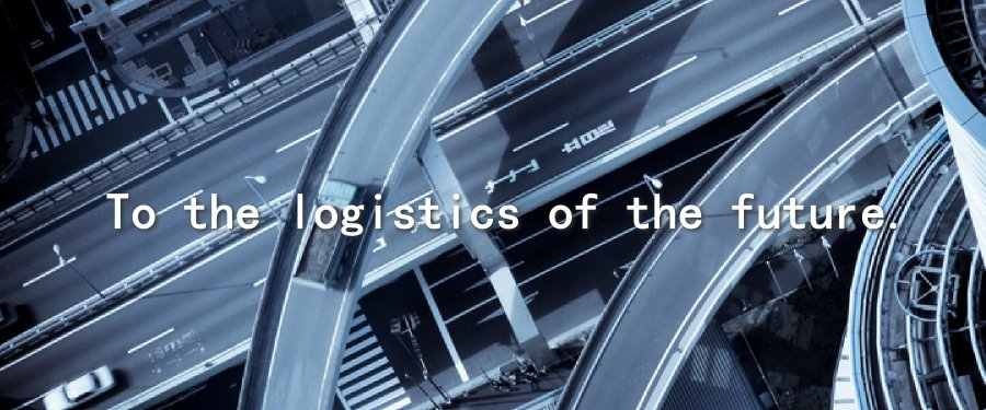 To the logistics of the future.